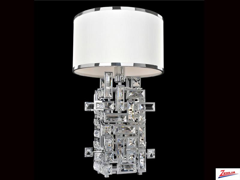 verm-1-light-table-lamp-image